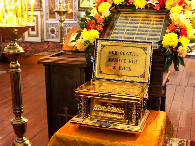 Ковчег с частицами девяти святых
