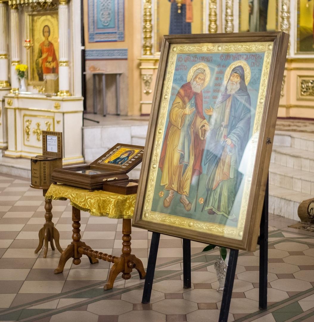 чудотворная икона Дружба русского и грузинского народов
