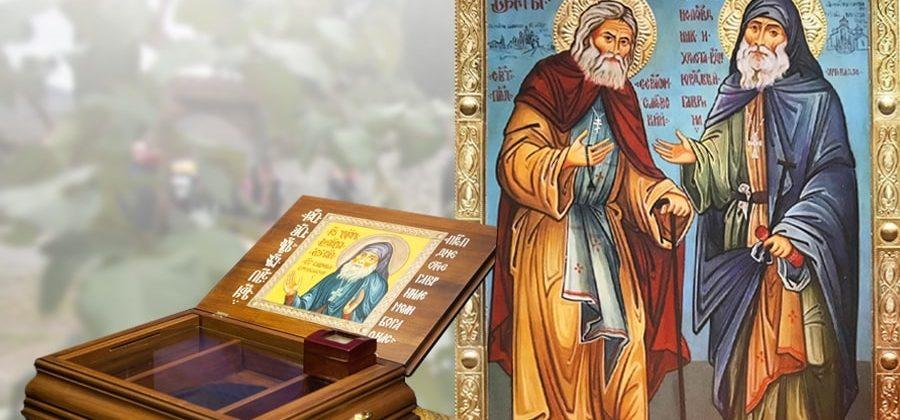 Программа мероприятий, посвященных преподобному Гавриилу (Ургебадзе) в пгт. Нижнеивкино