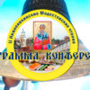 Программа региональной конференции «II Нижнеивкинские Модестовские чтения»